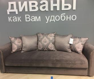 диван ВАНКУВЕР