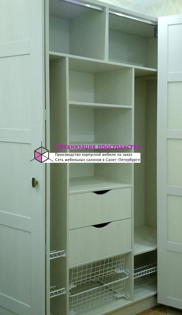 Шкаф складные фасады