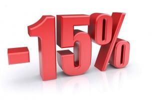 Скидка выходного дня -15% в Rivalli