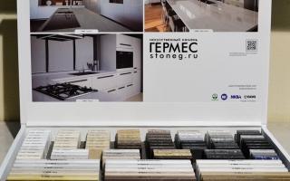 В Гермес поступила новая коллекция искусственного камня Tristone 2020-2021