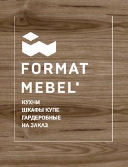 Формат Мебель